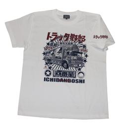 トラック野郎(熱風一番星号)Tシャツ(ホワイト)