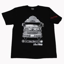 トラック野郎(10作目一番星)Tシャツ(ブラック)