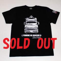 トラック野郎(ジョナサン号)S/S Tシャツ(ブラック)