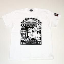 トラック野郎(桃次郎)S/S Tシャツ(ホワイト)