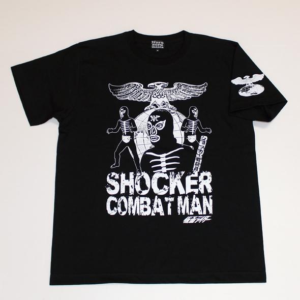 仮面ライダー「ショッカー戦闘員」s/sTシャツ(ブラック)