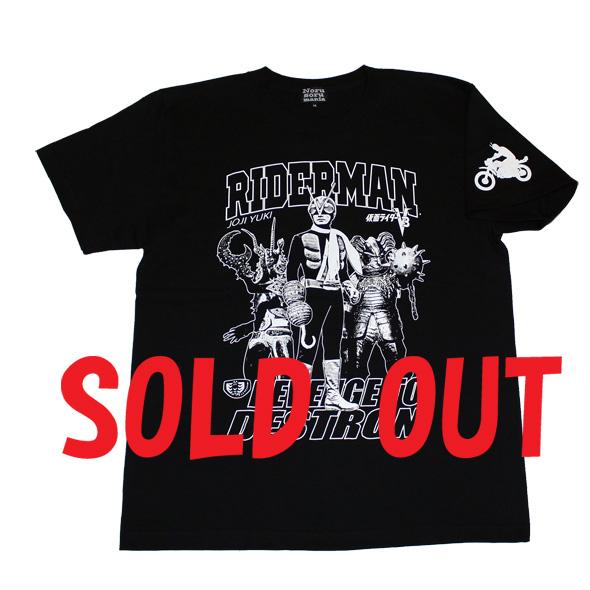 仮面ライダーV3「ライダーマン」Tシャツ(ブラック)