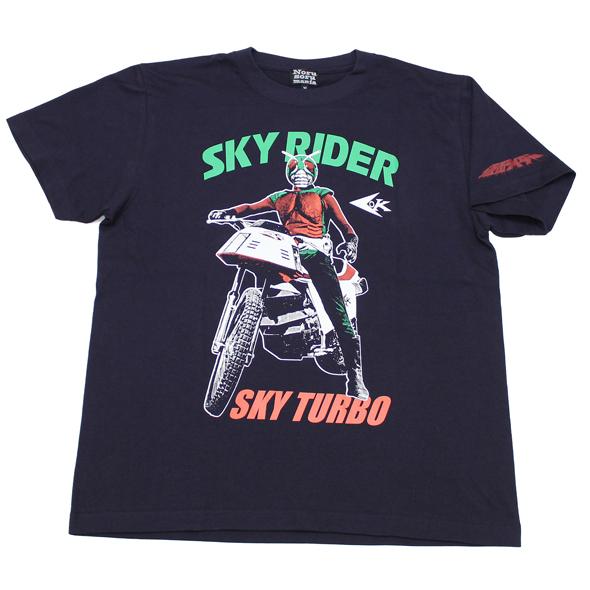 仮面ライダースカイライダー「スカイターボ」Tシャツ(ネイビー)