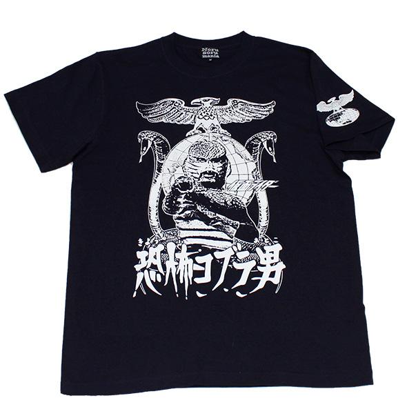仮面ライダー「恐怖コブラ男」Tシャツ(ネイビー)