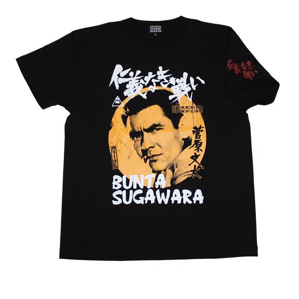 仁義なき戦い(広能昌三フォト)S/S Tシャツ(ブラック)