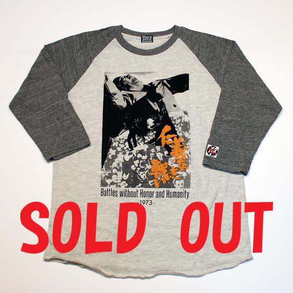 「仁義なき戦い」7s/sTシャツ(ポスターOATMEAL)