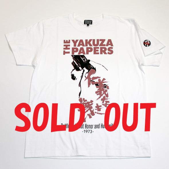 「仁義なき戦い」s/sTシャツ(THE YAKUZA PAPERS WHxred)