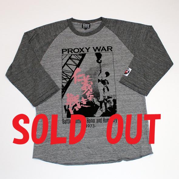 「仁義なき戦い」7s/sTシャツ(PROXY WAR GRAY)
