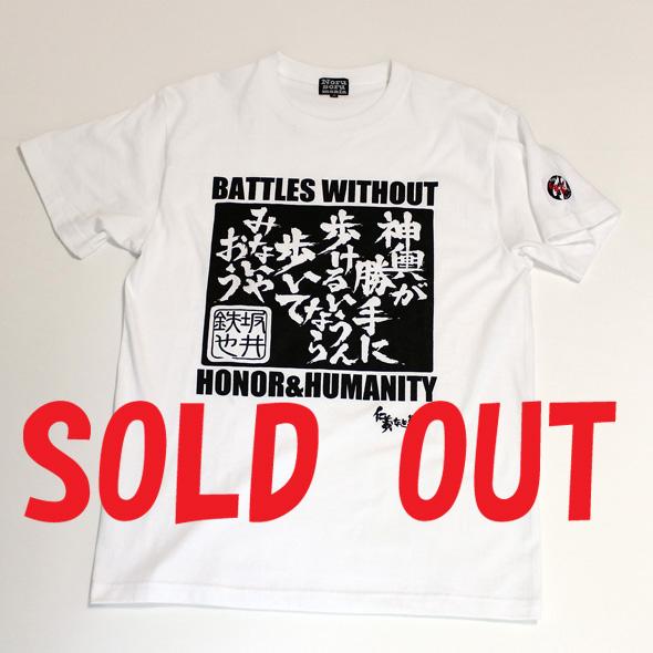 「仁義なき戦い」名セリフ半袖Tシャツ(神輿)ホワイト