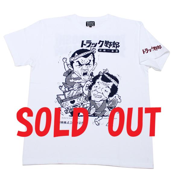 トラック野郎(望郷台本イラスト)Tシャツ(ホワイト)