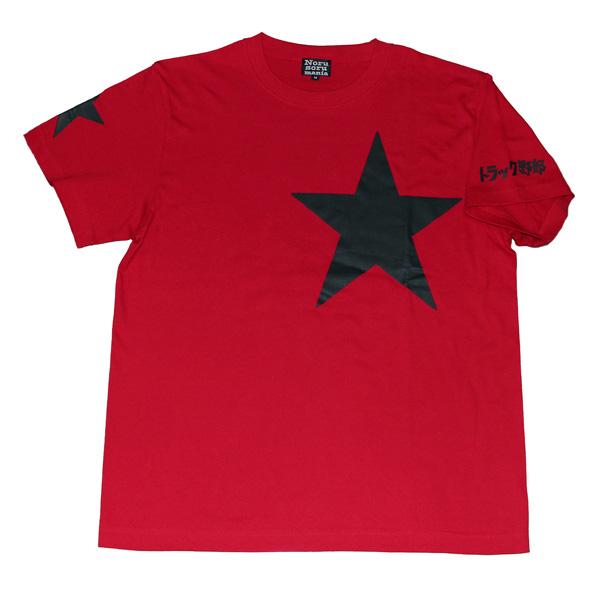 トラック野郎(なんちゃって桃さん)Tシャツ(レッド)