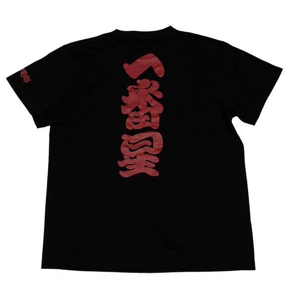 トラック野郎「トラック魂コラボ桃さん」Tシャツ(ブラック)