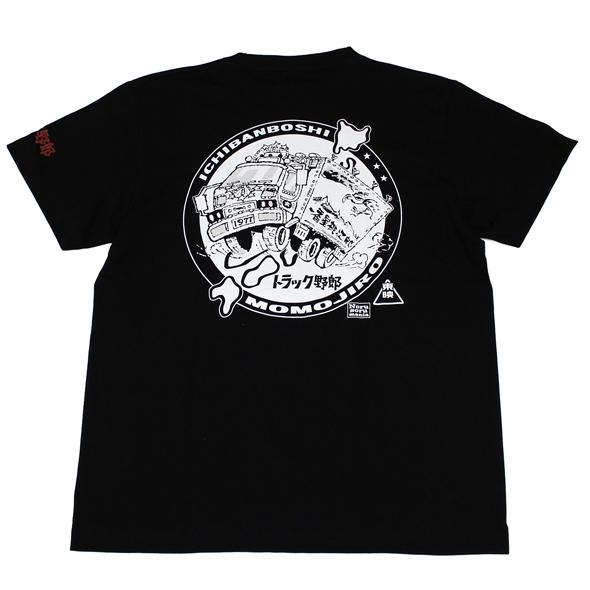 トラック野郎「トラック魂度胸台本イラスト」Tシャツ(ブラック)