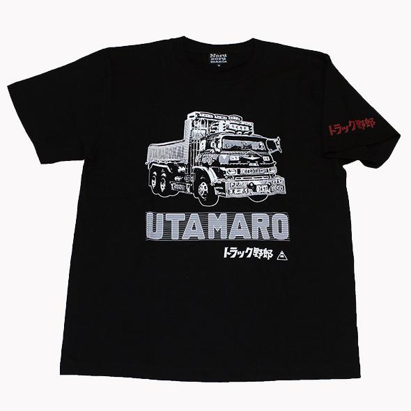 トラック野郎(哥麿)Tシャツ(ブラック)