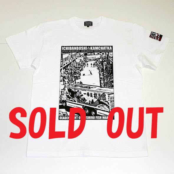 トラック野郎(決闘)S/S Tシャツ(ホワイト)