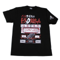 ベルサイユのトラック姐ちゃん(ロゴ)Tシャツ(ブラック)