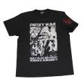 【DM便可】仁義なき戦い(PROXY WAR?)S/STシャツ(ダークグレー)