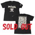 【DM便可】「不良番長」ロゴS/S Tシャツ(ダークグレー)