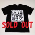 「仁義なき戦い」名セリフ半袖Tシャツ(盃)ブラック