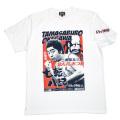 【DM便可】トラック野郎(三番星玉三郎/せんだみつお)S/STシャツ(ホワイト)
