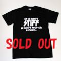【DM便可】STIFF RECORDS T-SHIRTS(スティフ レコードTシャツ)