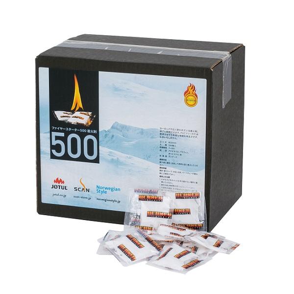 ファイヤースターター 着火剤 バルク(500個入)