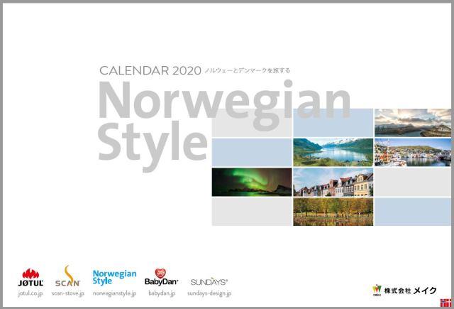 カレンダー表紙