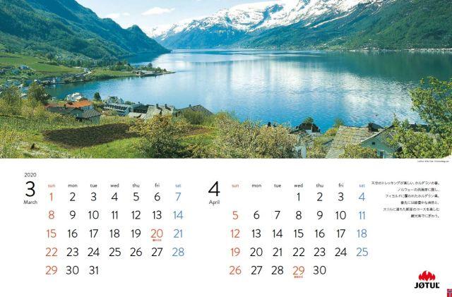 カレンダー0304