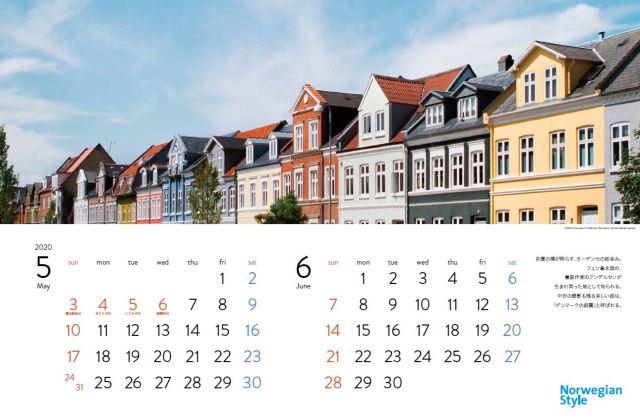カレンダー0506