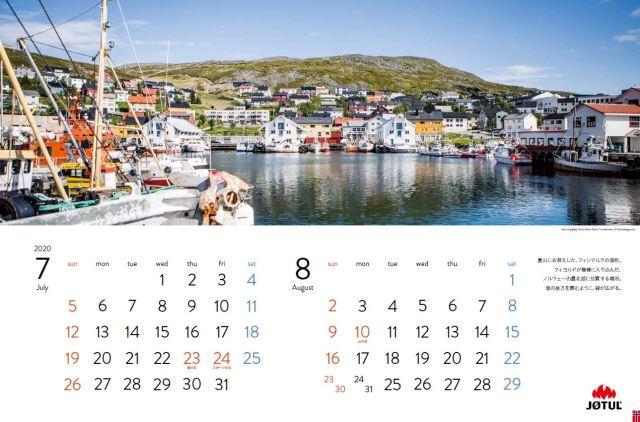 カレンダー0708