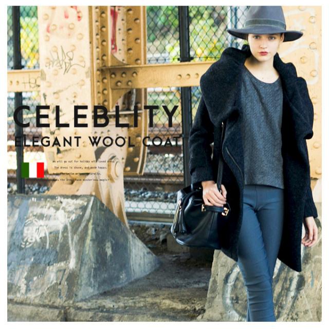 【Celeblity elegant wool coat】レディース コート イタリア生地 ビッグカラー ロングコート マペル