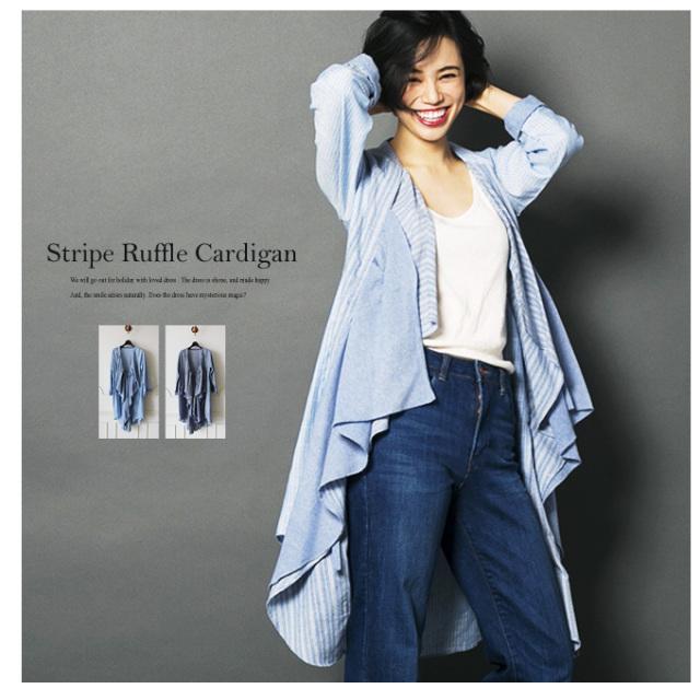【Front Ruffle Cardigan】レディース ストライプ カーディガン
