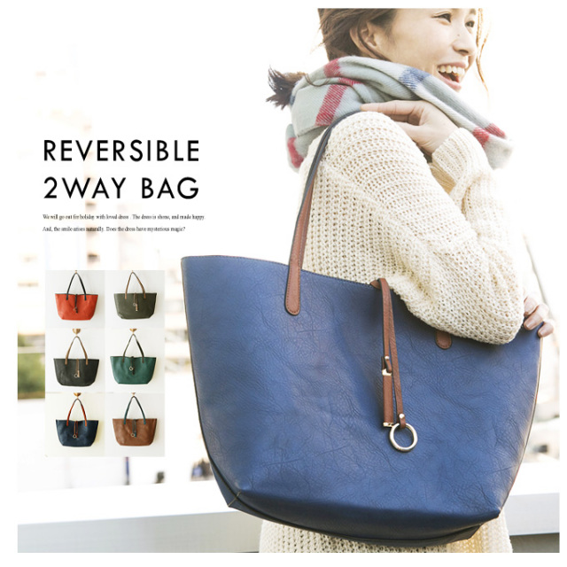 【Reversible 2way torte bag】レディース トートバッグ リバーシブル