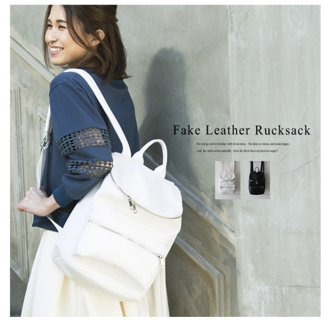 【Fake leather rucksack】レディース バッグ リュックサック