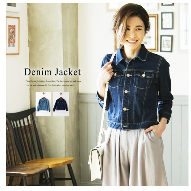 3月21日0:00再販売!!【Denim Jacket】レディース デニム ジャケット