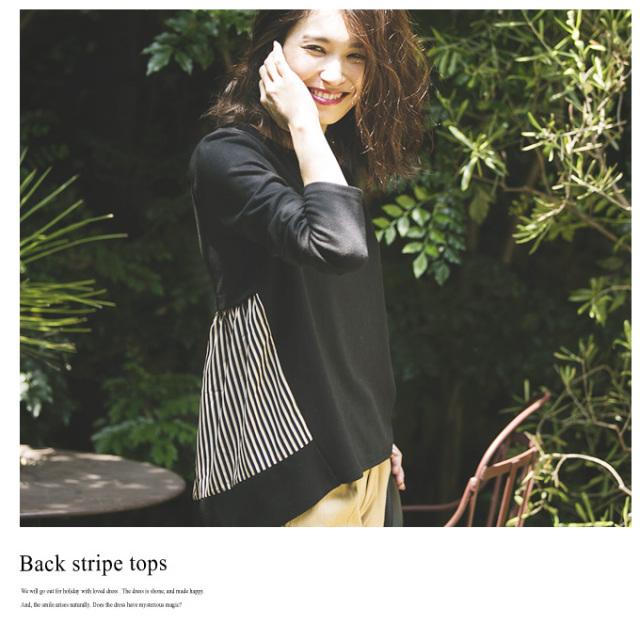 【Back stripe tops】レディースストライプ トップス