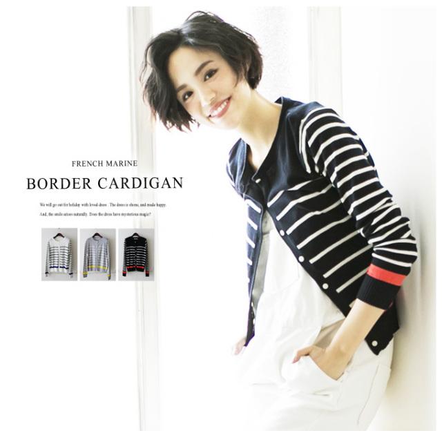 04月11日 再販売!!【Border Cardigan】レディース ボーダー カーディガン