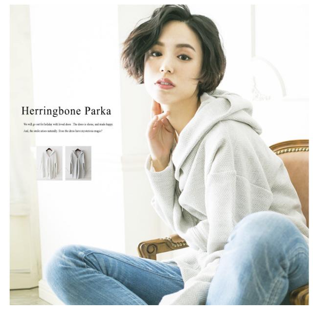 【Herringbone Parka】レディース ヘリンボン パーカー