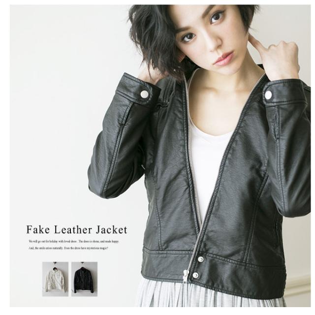 【Fake Leather JK】レディース 合皮 ライダース