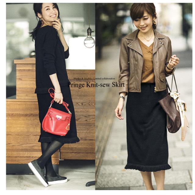 Noriko & Michiko collaboration Vol.2【Fringe knit-sew skirt】レディース フリンジ  スカート ※こちらの商品は12月07日からの出荷となります。