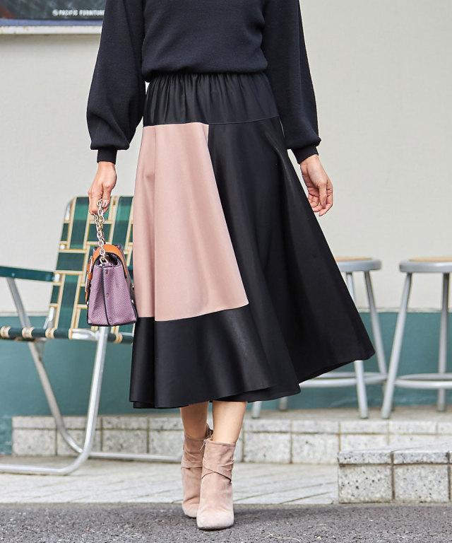 ブロック配色フレアスカート