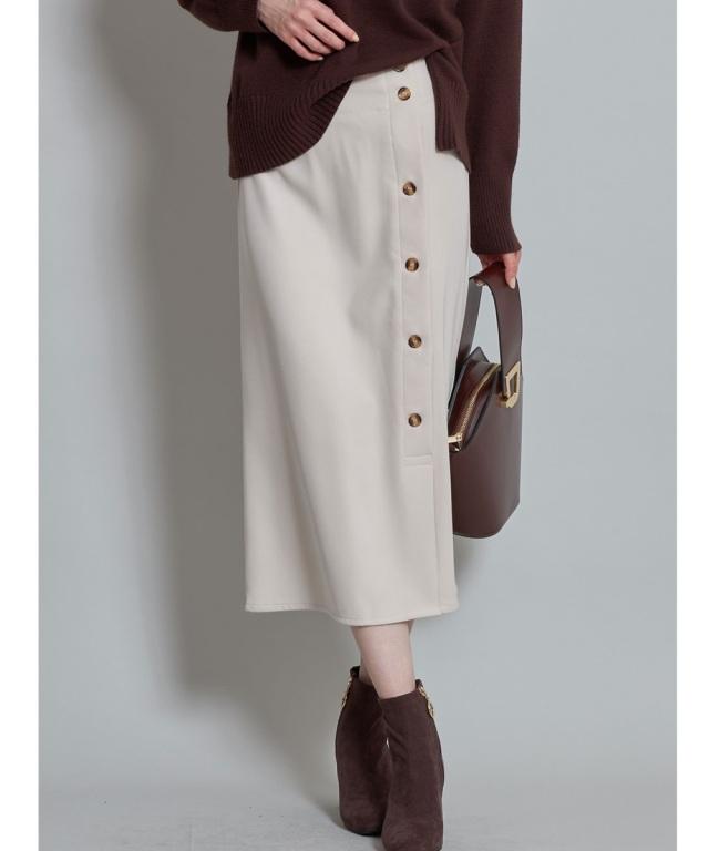 フラップ付きボタンデザインタイトスカート