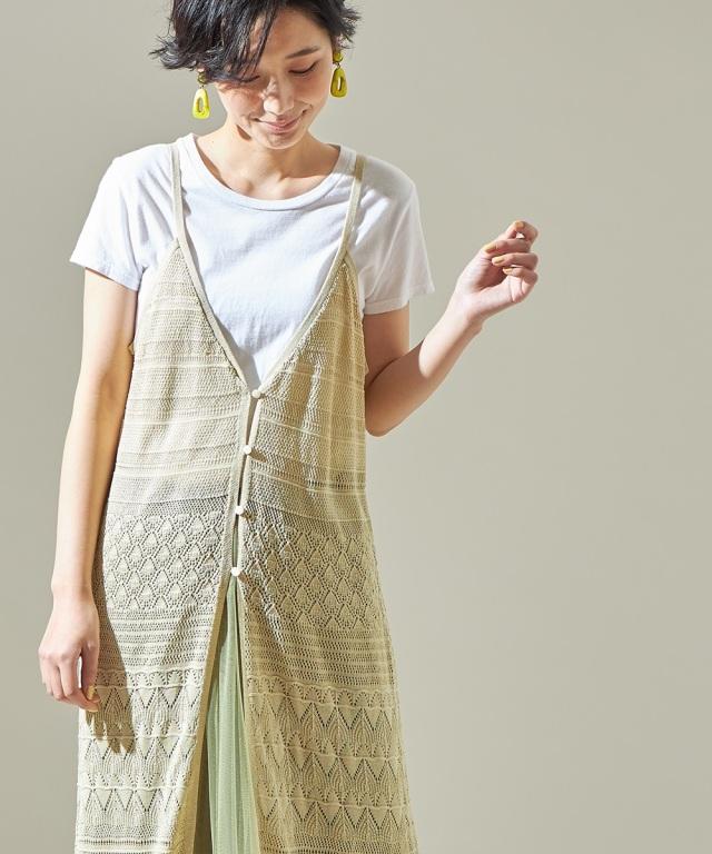 麻タッチ透かし編みキャミワンピース《一部の店舗のみ入荷》