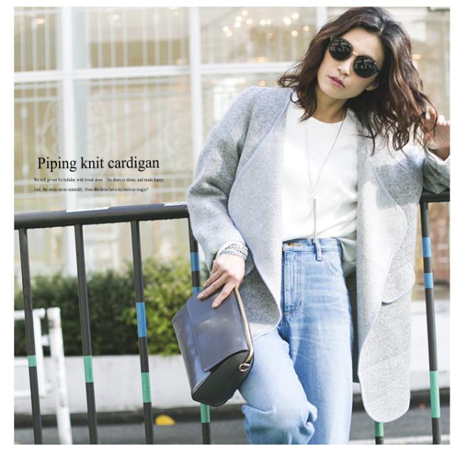 【Piping knit cordigan】レディース  カーディガン