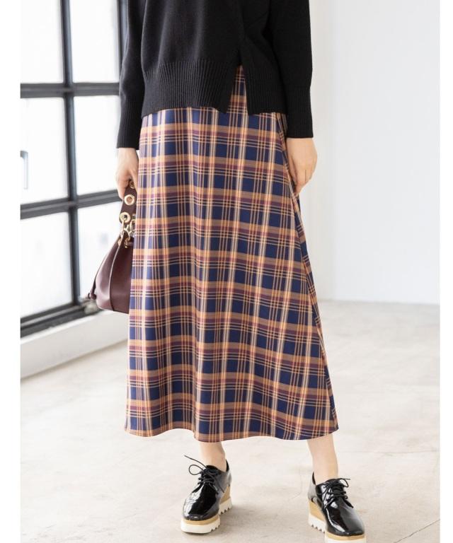 チェック柄マキシナロースカート