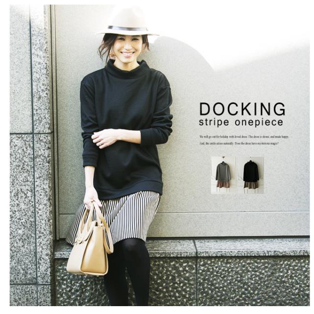 【Docking stripe onepiece】レディース ワンピース