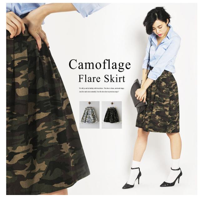 【Camoflage Reversible  Skirt】レディース 迷彩 リバーシブル*SALE品につき返品/交換/注文確定後の変更キャンセル不可*