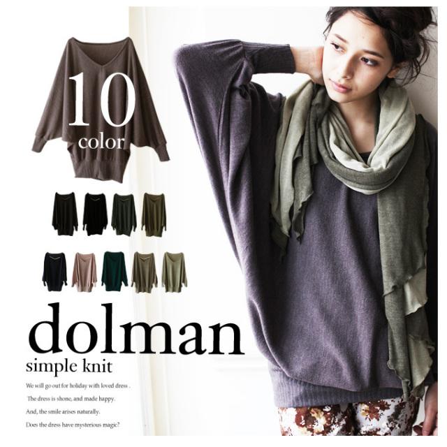 【dolman simple knit tunic】*SALE品につき返品/交換/注文確定後の変更キャンセル不可*