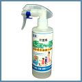 【介護用消臭液 きえ~る(介護現場で発生するにおいの消臭・抗菌に) 280mlスプレータイプ】