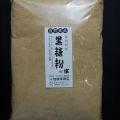 【南国特産 黒糖粉 1kg】